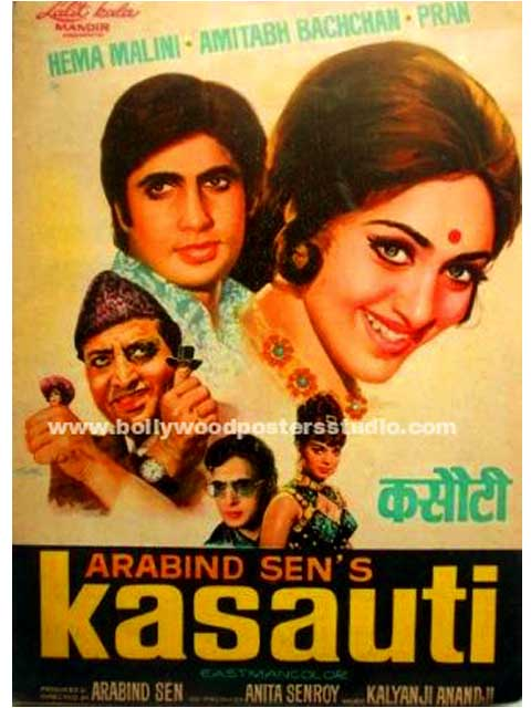 Hand painted bollywood movie posters Kasauti