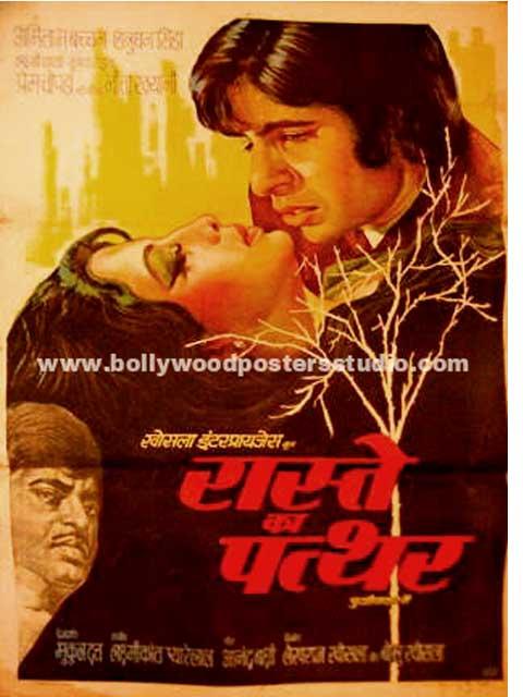 Hand painted bollywood movie posters Raaste ka patthar
