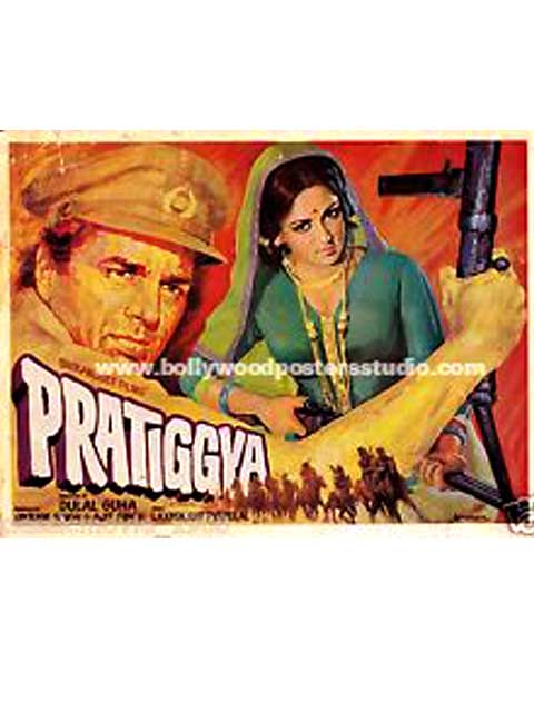 Hand painted bollywood movie posters Pratiggya