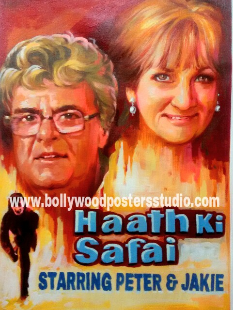 Old custom bollywood  movie posters