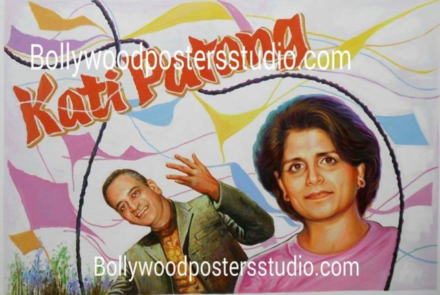 Customized bollywood movie wedding decoration posters