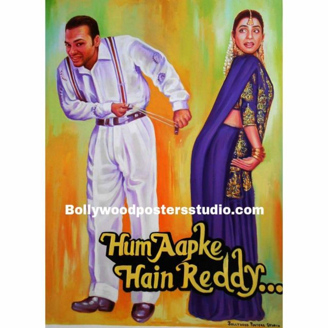 Hand drawn customized Indian bollywood film posters