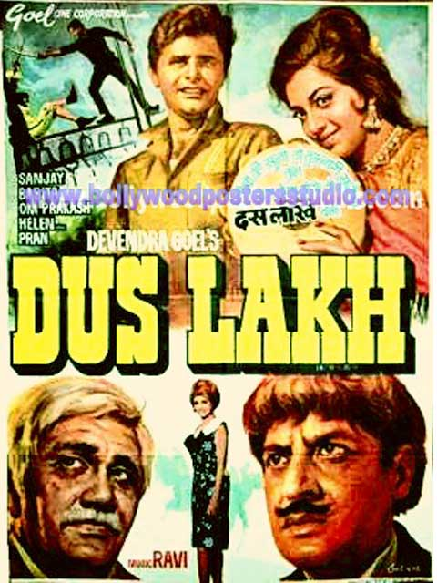 Dus lakh hand painted bollywood movie posters