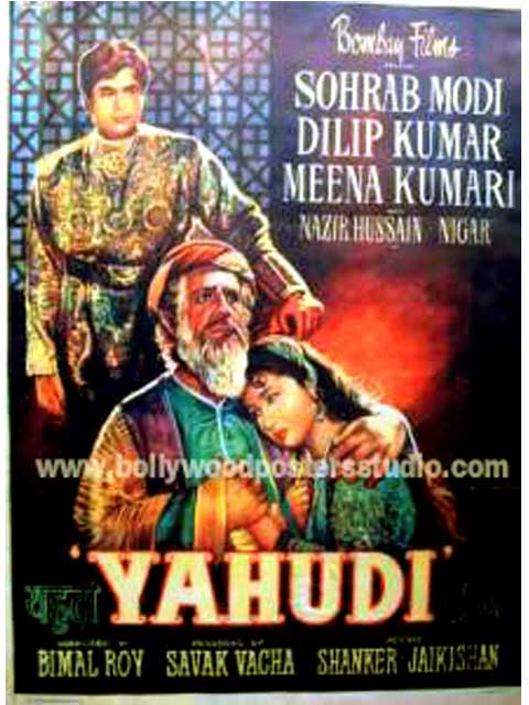 Yahudi hand painted bollywood movie posters