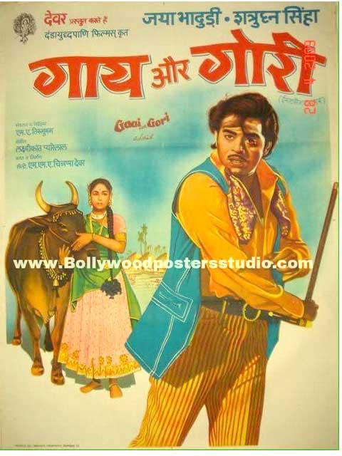Hand painted bollywood movie posers Gaai aur gori