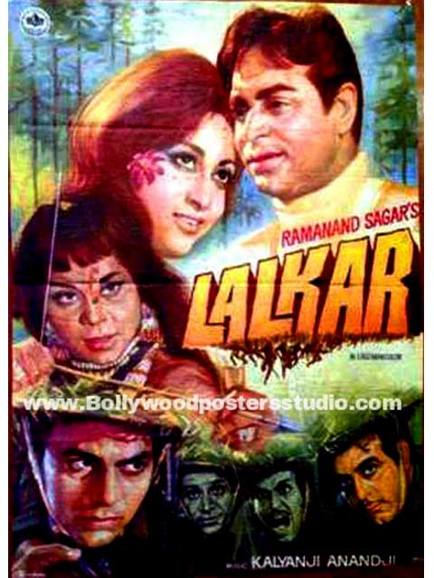 Hand painted bollywood movie posters Lalkar