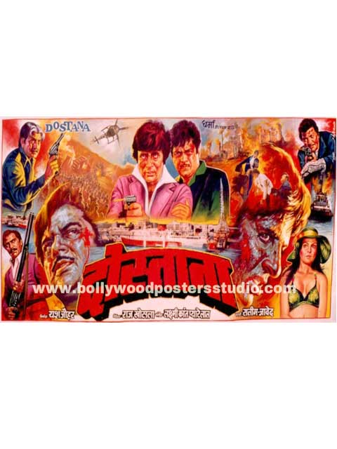 Hand painted bollywood movie posters Dostana - Amitabh bachchan