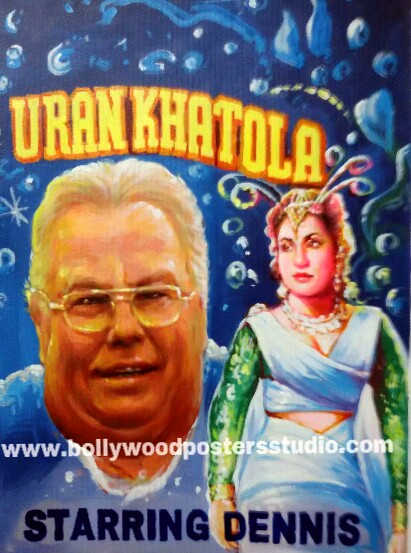 Custom bollywood film poster vintage